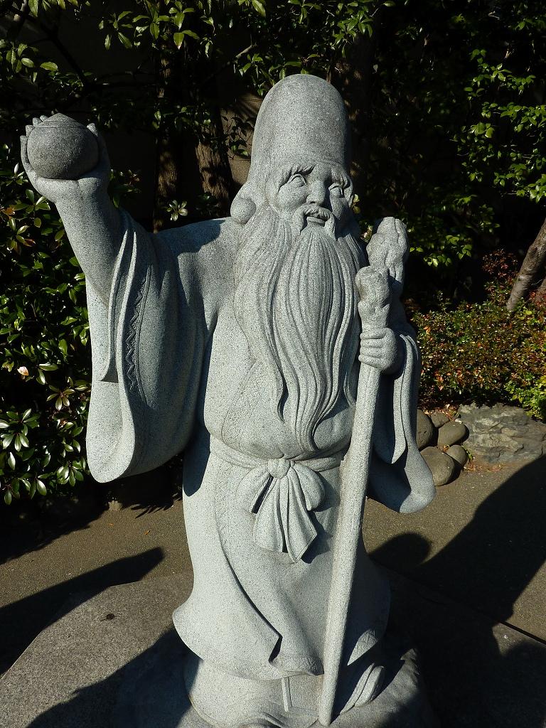 福禄寿 福禄寿の尊像の中に戦災前の福禄寿土偶が収蔵されているので、 深川七福神 福禄寿お参り♡