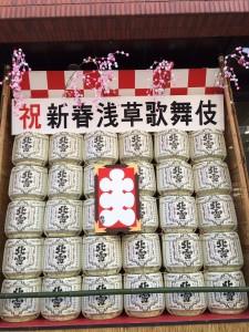 新春浅草歌舞伎2