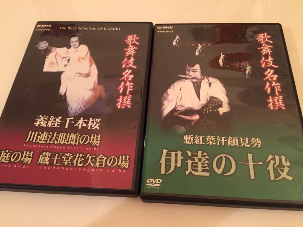 歌舞伎DVD