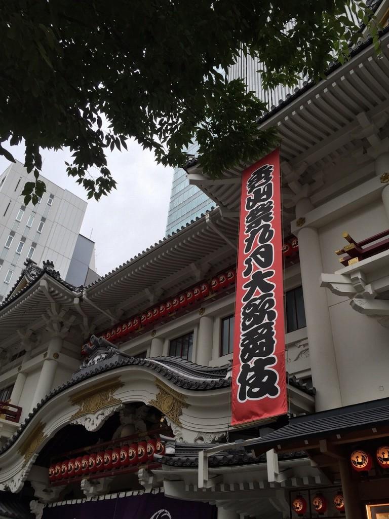 201609歌舞伎座