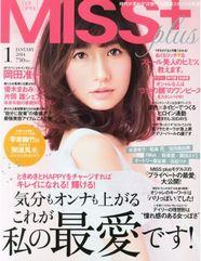 MISS_PLUS